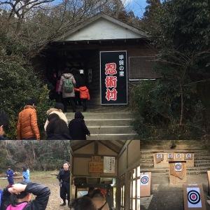 草津線沿線を行くSHINOBI-TRAINの旅 甲賀の里忍術村