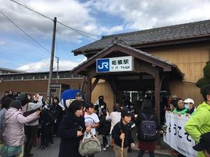 草津線沿線を行くSHINOBI-TRAINの旅 JR柘植駅