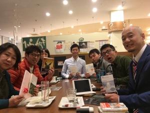 敷居の低い読書会2016年12月