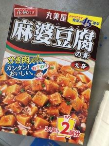 丸美屋麻婆豆腐の素大辛