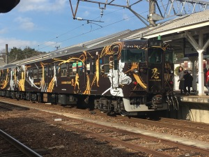 SHINOBI-TRAIN