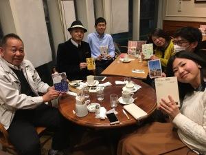 敷居の低い読書会 2017年3月